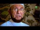 дагестанцы муфтии в Медине - Дагестан - Арабистан
