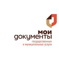 Мфц новосибирск оформить загранпаспорт