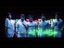 """CLEAN CLEAR®: Watch The5's """"Ala Tabeetak Koon"""