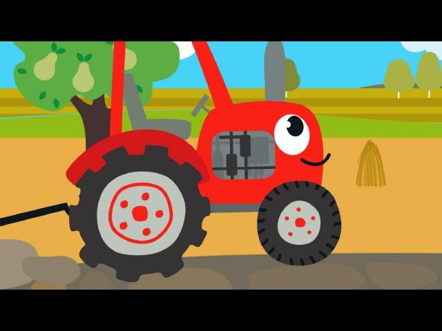 Друзья Животные Веселая обучающая песенка для детей малышей Трактор едет в гости к друзьям