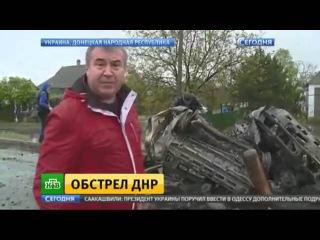 Украинский снаряд в Донбассе убил беременную женщину и еще трех мирных граждан