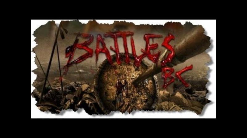 Величайшие сражения древности 5 Моисей Смертельная погоня