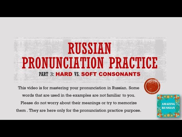 Beginning Russian: Phonetic Exercises: Hard and Soft Consonants