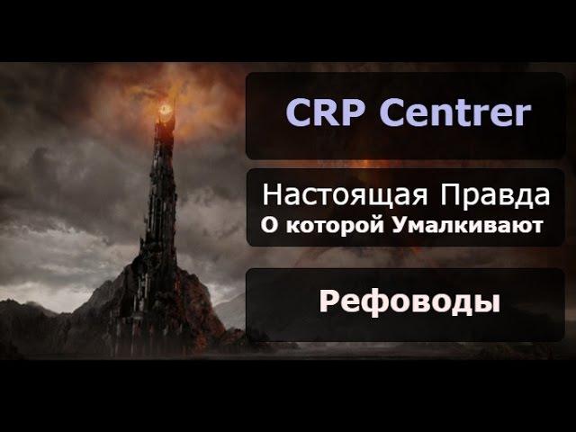 Обзор обзор hyip проектов Лохотрон ~ Правда о которой Помалкивают Рефоводы