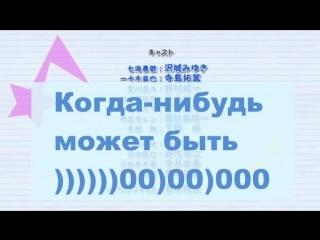 Uta no bangtan boys: a maji hong kong 1000% - trailer