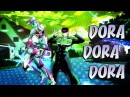 Jojo's Bizarre Adventure Dora Dorarara Compilation