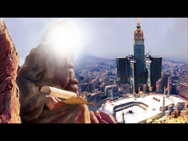 История Пророка Идриса мир ему живущего и по сей день смотреть онлайн без регистрации