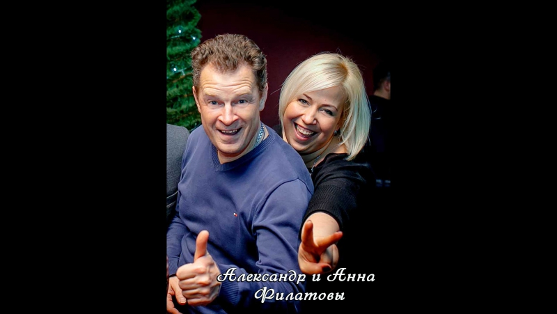 Свадебные музыканты г Брест. Филатовы Александр и Анна 375336420952, 375336083005