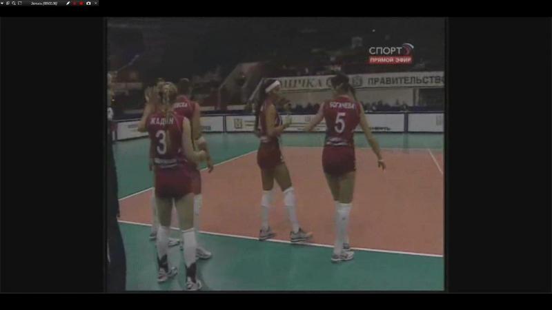 Екатерина Любушкина ( Богачева) в полуфинальном матче кубка России 2009 против Омской Омички