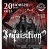 INQUISITION | 20.11.2016 | Киев