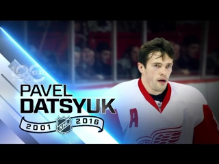 Pavel Datsyuk 100 Greatest NHL Players