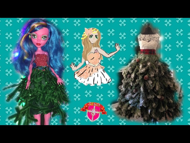 Как сшить новогоднее платье для Gooliope Подготовка к новому году Мастер класс