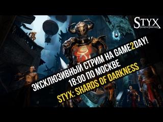 Styx: Shards of Darkness. Прохождение новинки