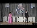 2017-04-26_АРТиКУЛ - Олексюк Семён и Гнатюк Юлия - Вечная любовь