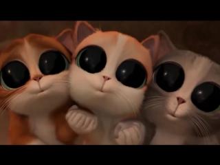 отрывок: Кот в сапогах: Три Чертенка (2011)