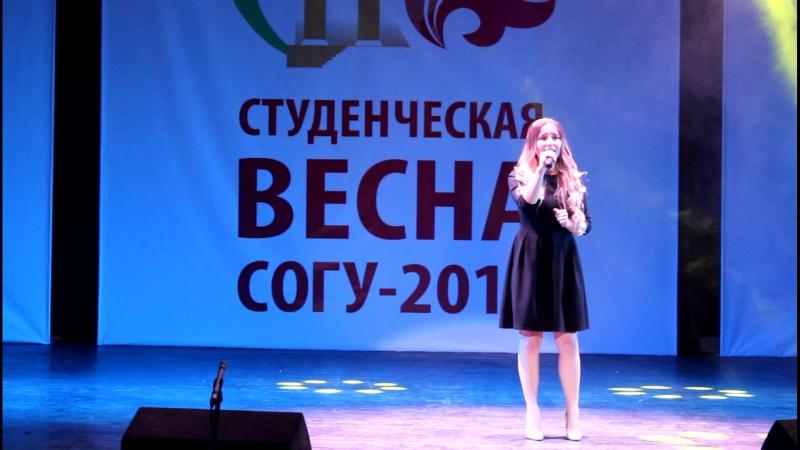 Вокал Народная песня Диана Гудиева Студвесна 2017