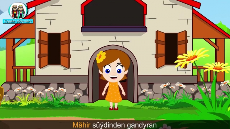 Mekdebim jana jan Cagalar aydymlary Туркменские детские песни turkmenvideolar