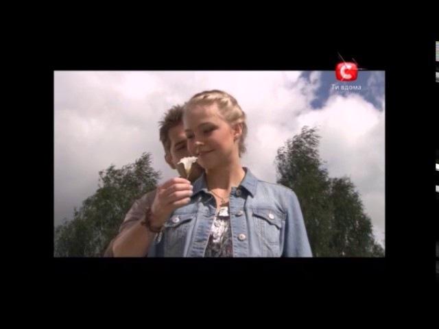 Желание любить...А. Ратников и Е.Шилова в фильмеМедовая любовьавторОльга Курб ...