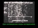Сверхтекучесть гелия (полная версия) cdth[ntrextcnm utkbz (gjkyfz dthcbz)