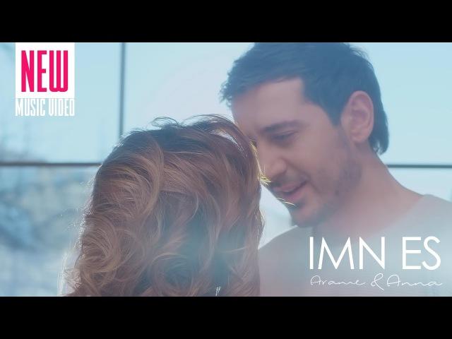 Arame Anna - Imn Es (Official Music Video) 2017 4K
