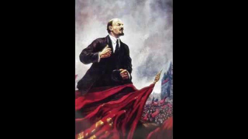 Владимир Ленин Государство и революция Аудиокнига