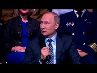В.В.Путин на пленарном заседании итогового Форума действий Общероссийского народного фронта.