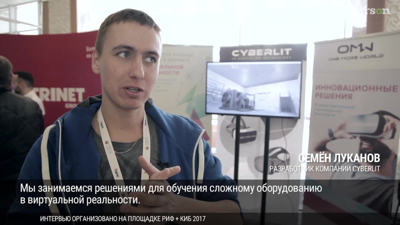 Семён Луканов – VR