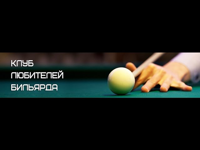 Ученик Е.Сталева - Ш.Мамиров vs Д.Шкода (часть 1)● best shots ●