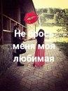 Фотоальбом Лёшы Федоренко