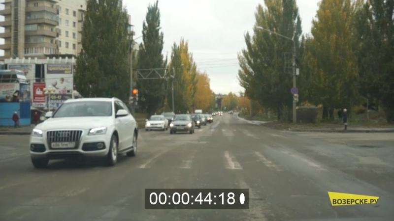 Новый режим работы светофора у Руси