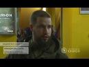 Командир ОРБ «Спарта» «Воха» о фильме «Его батальон». 03.03.2017, От первого лица