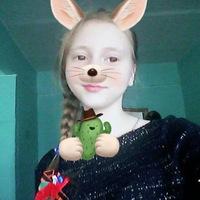 Лиза Матькова