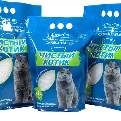 Паучи для кошек Проплан. Купить Консервы Pro Plan для котят