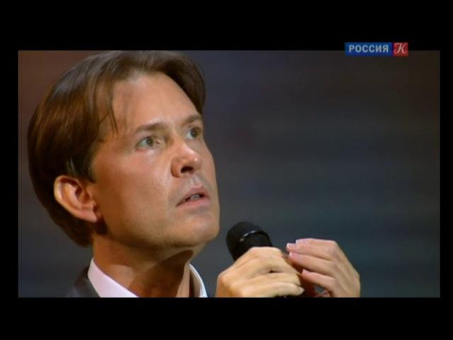 Олег Погудин Вальс, танго, романс...