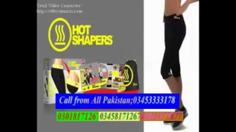 Hot Shapers in Pakistan 03453333178
