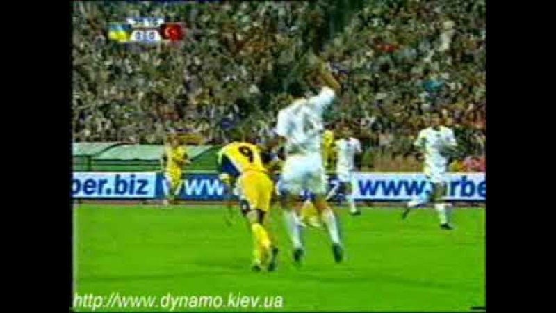 2005. Ukraine - Turkey 0-1