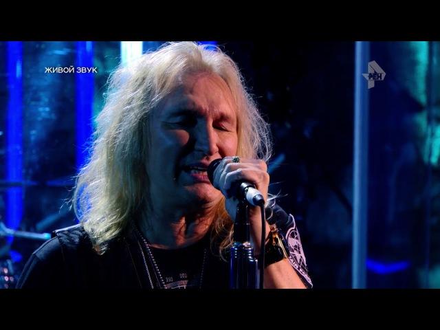 Я зову дождь. Живой концерт группы Рондо на РЕН ТВ. СОЛЬ.