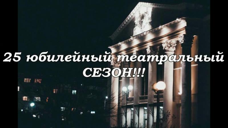 Вдохновение- 25 лет!Болкунова Валерия