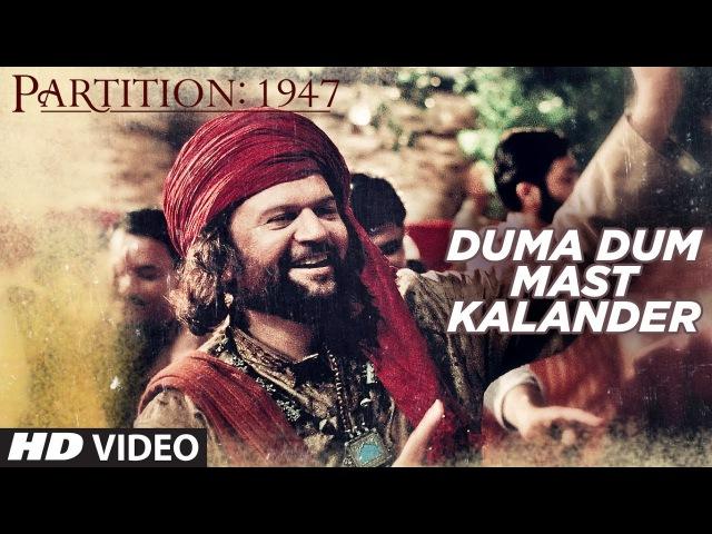 Duma Dum Mast Kalander Video Song Partition 1947 Huma Qureshi Om Puri