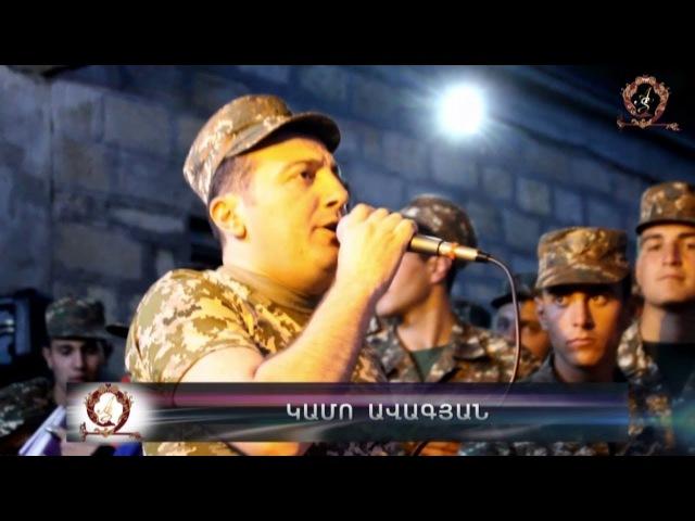 Kamo Avagyan Surb Erkir ergi heghinak Sergey Karinyan Cover by Arman Hovhannisyan
