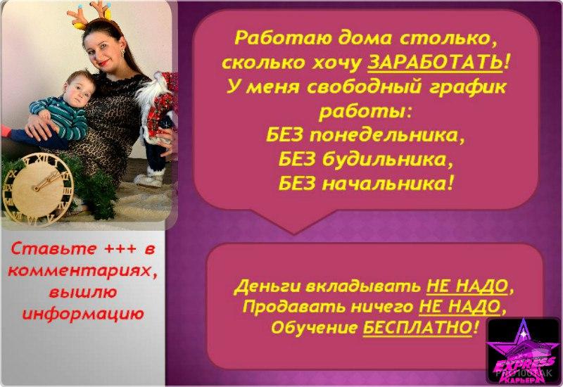 Лилия Хисматуллина, Ростов-на-Дону - фото №3