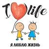 Я люблю жизнь! ОНКОЛОГИЯ - не приговор