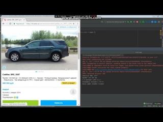 Parser Авито.ru developed by Java