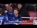 «Арсенал» 0:1 «Челси» | Эден Азар 7` | Кубок лиги, Полуфинал
