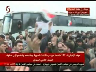 Former jihadists join syrian arab army in harasta