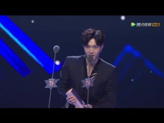171203 EXO's Lay @ Tencent Video Star Award