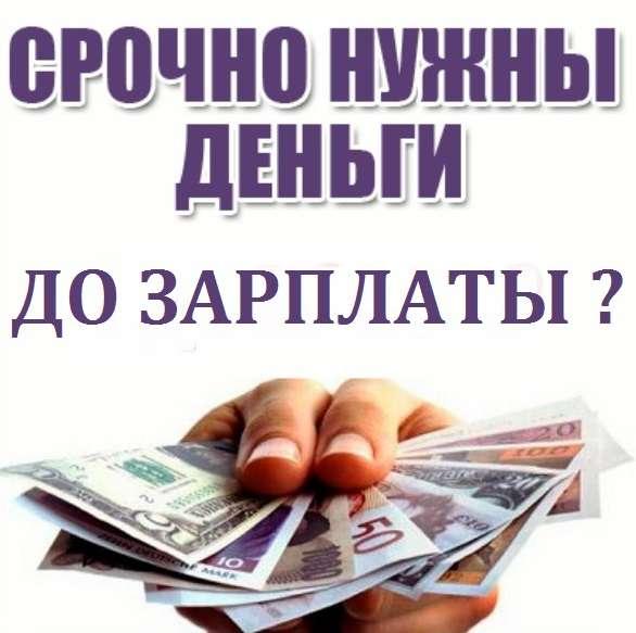 Погашение кредита райффайзенбанк