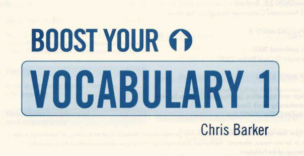 Boost Your Vocabulary 1