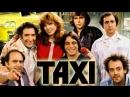 Такси Taxi (05 сезон 17 серия) (1978)