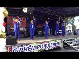 Студия 17  День города Тейково